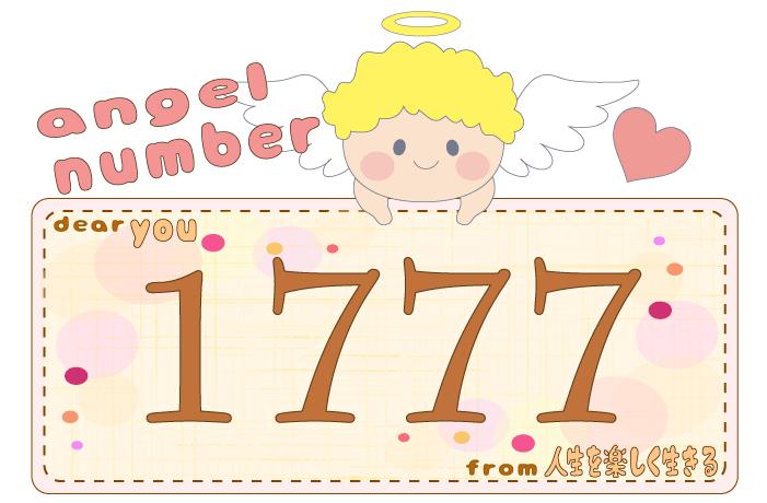 数字の1777と天使が描かれているイラスト