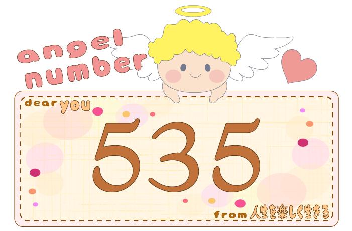 数字の535と天使が描かれているイラスト