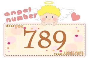 数字の789と天使が描かれているイラスト