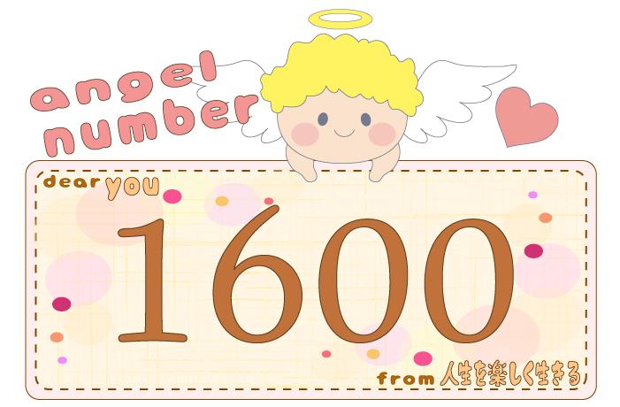 数字の1600と天使が描かれているイラスト
