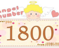 数字の1800と天使が描かれているイラスト