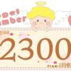 数字の2300と天使が描かれているイラスト