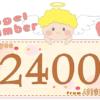 数字の2400と天使が描かれているイラスト