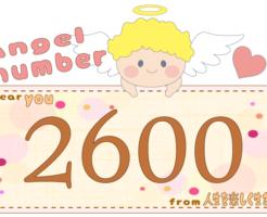 数字の2600と天使が描かれているイラスト