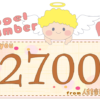 数字の2700と天使が描かれているイラスト