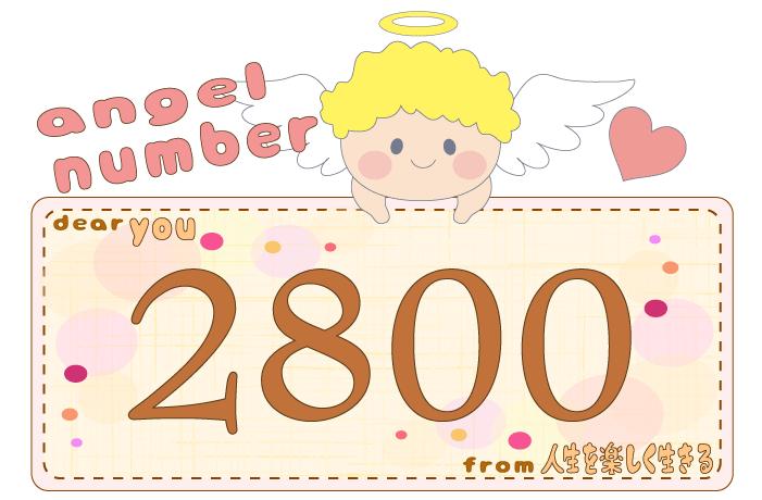 数字の2800と天使が描かれているイラスト
