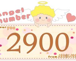 数字の2900と天使が描かれているイラスト