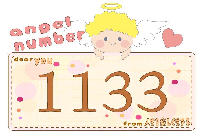 数字の1133と天使が描かれているイラスト