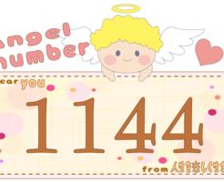 数字の1144と天使が描かれているイラスト