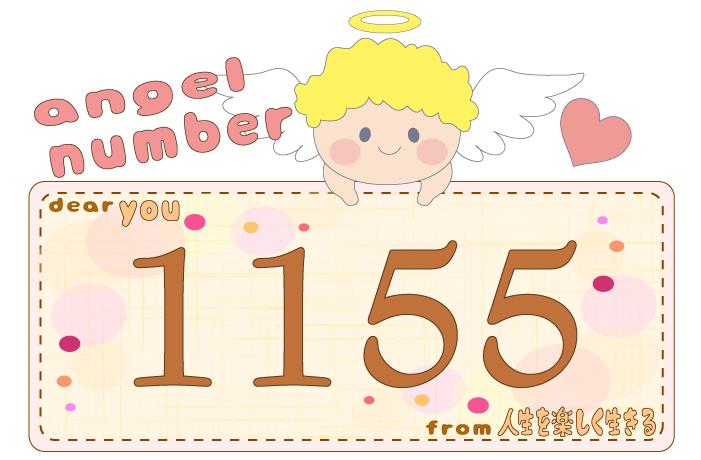 数字の1155と天使が描かれているイラスト