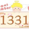 数字の1331と天使が描かれているイラスト