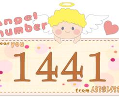 数字の1441と天使が描かれているイラスト