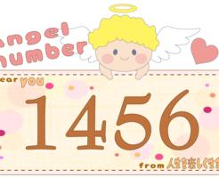 数字の1456と天使が描かれているイラスト