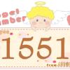 数字の1551と天使が描かれているイラスト