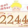 数字の2244と天使が描かれているイラスト