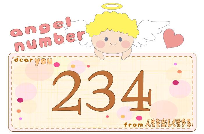 数字の234と天使が描かれているイラスト
