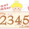 数字の2345と天使が描かれているイラスト