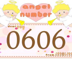 数字の0606と天使が描かれているイラスト