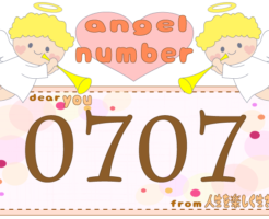 数字の0707と天使が描かれているイラスト