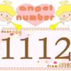 数字の1112と天使が描かれているイラスト