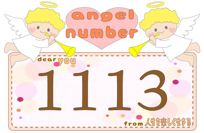 数字の1113と天使が描かれているイラスト