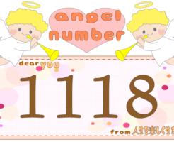 数字の1118と天使が描かれているイラスト
