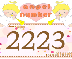数字の2223と天使が描かれているイラスト