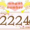 数字の2224と天使が描かれているイラスト