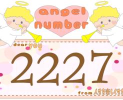 数字の2227と天使が描かれているイラスト