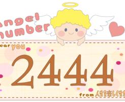 数字の2444と天使が描かれているイラスト