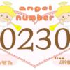 数字の0230と天使が描かれているイラスト