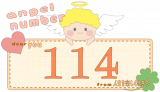 数字の114と天使が描かれているイラスト
