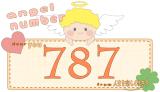 【787】のエンジェルナンバーの意味・恋愛「運勢がアップしています」