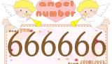 【666666】のエンジェルナンバーの意味・恋愛は「使命への道を塞ぐネガティブな感情を取り払って」