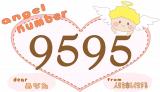 【9595】のエンジェルナンバーの意味・恋愛は「心がワクワクすることをしよう」
